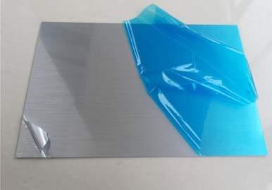 Защитная пленка для анодированного алюминия в Севастополе