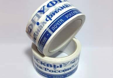 Межслойная печать в Севастополе